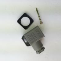 Разъём электрический 14A серый антиразъемный